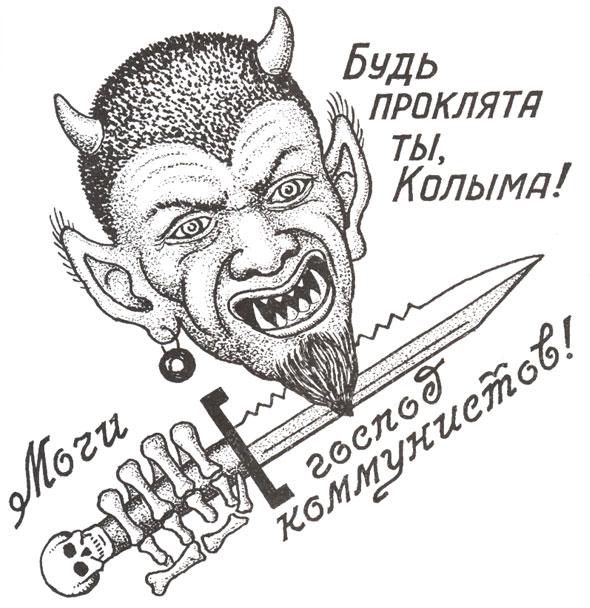 Сборник Ленинграда Скачать